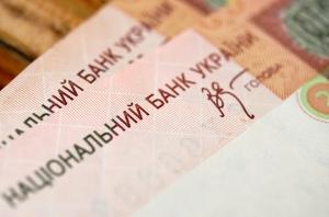 новости Украины, НБУ, СБУ, экономика, политика, обороноспособность