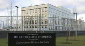 митинг, мероприятия, киев, 9 мая, украина, новости, сша, посольство, общество, запрет, выходить, американцы