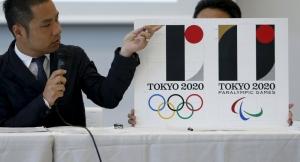 олимпийские игры 2020, токио, япония, логотип, иносми