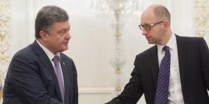 политика, общество, верховная рада, новости украины