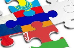 армения, еаэс, таможенный союз, соглашение