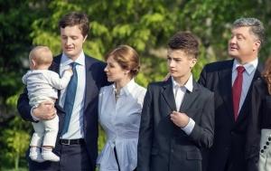 порошенко, кабинет министров, внук, фото, политика,  общество