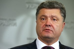снбо, порошенко, политика. общество, новости украины