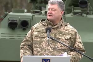 Порошенко, Украина, политика, общество, армия, поздравление