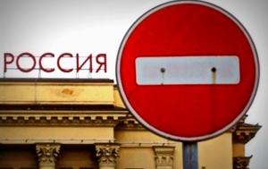 новости украины, новости россии, санкции против россии