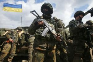 Донецк, блокпост, батальон, Азов, ополченцы