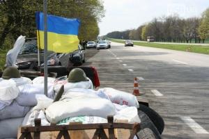 закон, транспорт, всу, новости, украина, политика, общество, автомобиль, мобилизация