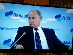 Крым, Керч, Теракт, Путин, Президент, Расстрел, Интернет.
