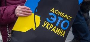 украина, порошенко, донбасс, закон, реинтеграция, скандал, соцсети