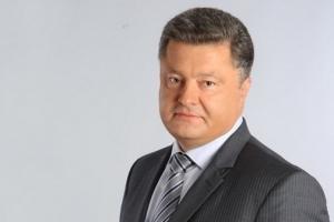 порошенко, политика,  общество, благовещенье