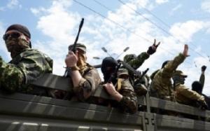 ДНР, АТО, война в Донбассе, Луганск, Донецк, Мариуполь, Первомайск, Дебальцево, юго-восток Украины