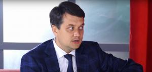 Украина, Слуга народа, Партия, Разумков, Политика, Должности.