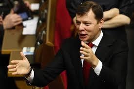 Ляшко, Гонтарева, пост, НБУ, Радикальная партия, Рада, законопроект