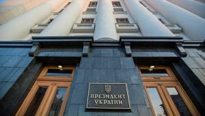 президентские выборы, президент, святослав вакарчук, владимир зеленский, выборы