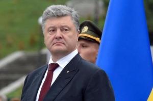 говорил, президент, украинский, днем, защитника, поздравил, области, заявил, достичь, мира, программы