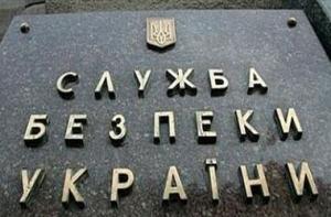 Лубкивский, запрещен въезд в Украину 100 россиийским журналистам, антиукраинская деятельность,