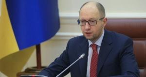 яценюк, кабинет министров, политика, общество, газпром