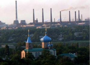 Украина, ukraine, Юго - Восток Украины,Новости Мариуполь
