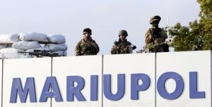 Мариуполь, взрыв, автомобиль, военные, мина, граната, военные