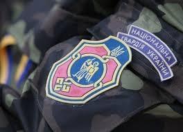Нацгвардия, бойцы, АТО, ДТП, Донбасс, больницы, переведены, Киев