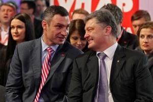 Порошенко, Луценко, Яценюк, Кличко, объединение, выборы, ВР