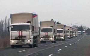 Россия, гумконвой, отправка