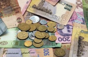 украина, инфляция, гривна, мвф, экономика