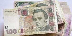 нбу, новые банкноты, 100 гривен, новости украины, экономика