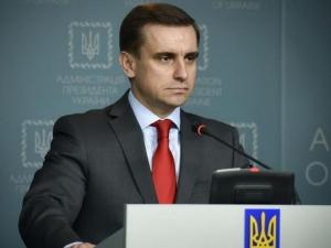 Украина, ЕС, Северный поток-2, политика, общество, экономика, энергетика, АП, Елисеев