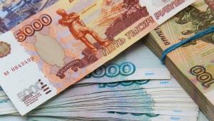 российский рубль, новости украины, ситуация в украине, новости луганска, лнр
