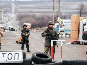 новости донецка, ато. новости украины, ситуация в украине