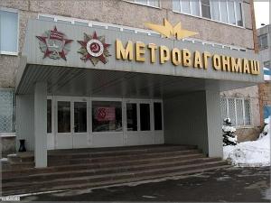 украина, завод, черкассы