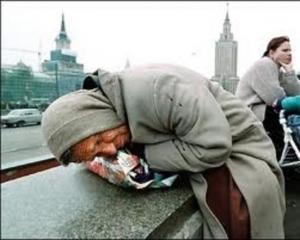 россия, бедные, прожиточный минимум, росстат