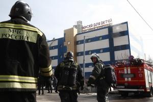 москва, торговый центр, персей для детей, пожар, жертвы, мчс, новости россии