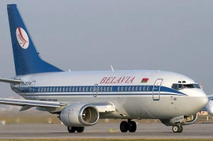 Белавия, выполнение регулярных рейсов, разрешение