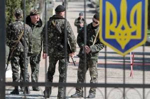 минобороны, армия украины, нацгвардия, обеспечение, солдаты
