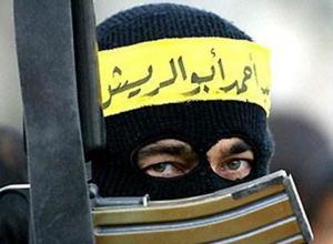 Аль-Каида, терроризм, Йемен, аэропорт