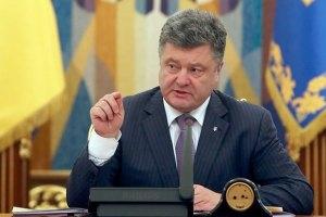 украина, снбо, порошенко, савченко, донбасс, заложники, россия