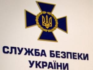 сбу, оппозиционер, россия, украина