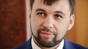 новости донецка, днр - донецкая народная республика, лнр, техника, денис пушилин
