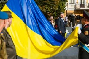 день флага, торжества, украина, порошенко