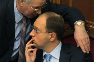 азаров, яценюк, кабинет министров, политика, киев