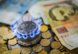 Украина, политика, экономика, тарифы, коммуналка, нафтогаз, газ, цена