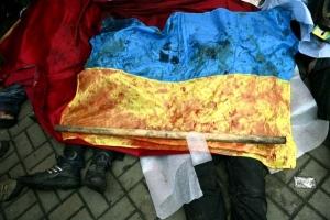 Киев, Евромайдан, Верховная Рада