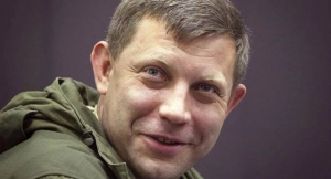 захарченко, днр, политика, общество, донецк, восток украины, национализация