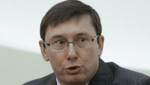 блок порошенко, коалиция, верховная рада, луценко, политика, украина, батькивщина, бюджет