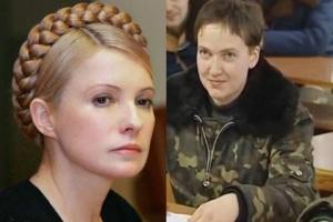 тимошенко, надежда савченко, возвращение савченко в украину, политика, обама, меркель, общество, украина, россия