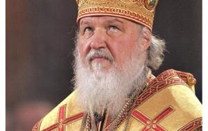 патриарх, кирилл, россия, общество, море, яхта, евро