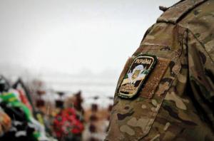 новости, Донбасс, АТО, ООС, ВСУ, герои, погибшие, боец, воин, Олег Обуховский, гибель