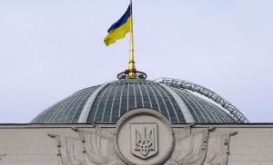 Украина, политика, рада, зеленский, закон, голосование, импичмент, процедура